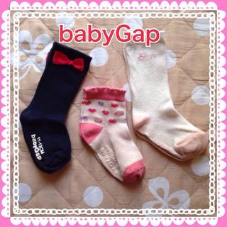 ベビーギャップ(babyGAP)のbabyGap 靴下3足セット☆古着☆(その他)