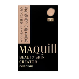 シセイドウ(SHISEIDO (資生堂))の限定品  MAQuillAGE ビューティースキンクリエーター(シェーディング)(フェイスカラー)