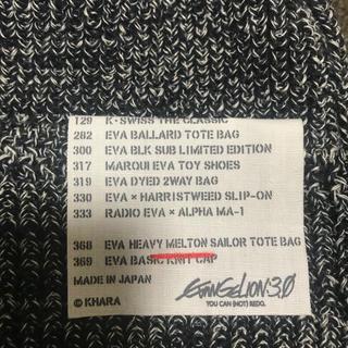 Radio EVA ニットキャップ 紺(その他)