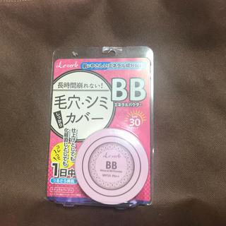 B Bパウダー(フェイスパウダー)
