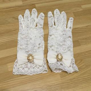 アクシーズファム(axes femme)のレースグローブ アクシーズ(手袋)