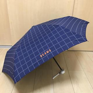 ビームス(BEAMS)のBEAMS 折りたたみ傘(傘)