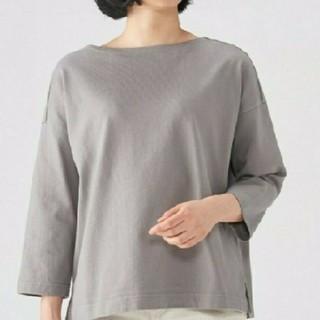 ◆最新◆無印良品オーガニックコットンドロップショルダーTシャツ/グレー/M~L