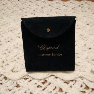 ショパール 時計 純正カスタマーサービス 保存袋(腕時計)