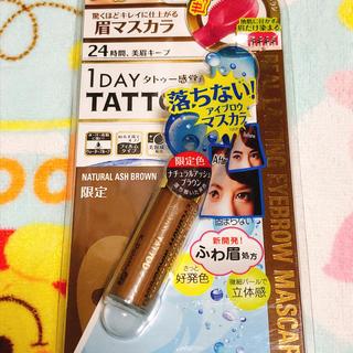 ケーパレット(K-Palette)の1DAY TATOO 眉マスカラ(眉マスカラ)