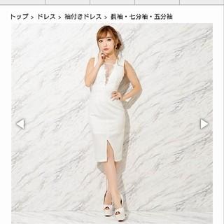 デイジーストア(dazzy store)のdazzy♪ドレス(ミディアムドレス)