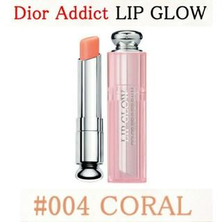 ディオール(Dior)の☆Dior/ディオール☆アディクト リップグロウ☆004 コーラル(リップケア/リップクリーム)