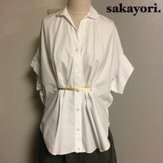 サカヨリ(sakayori)の☆美品☆sakayori 半袖シャツ(シャツ/ブラウス(半袖/袖なし))