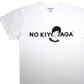 ソフ(SOPH)の【美品】KYNE ×KIYONAGA&CO×NO COFFEE限定販売コラボT(Tシャツ/カットソー(半袖/袖なし))