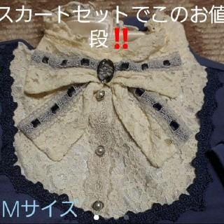 アクシーズファム(axes femme)のトップスとスカート(シャツ/ブラウス(長袖/七分))
