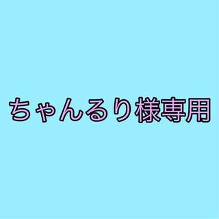 セブンティーン(SEVENTEEN)のちゃんるり様専用(男性アイドル)
