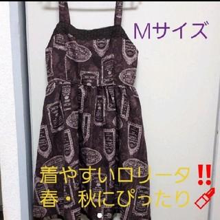 アクシーズファム(axes femme)のスカート(ひざ丈スカート)