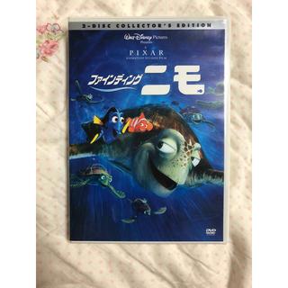 ディズニー(Disney)のファインディングニモ DVD(アニメ)
