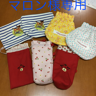 TB バネ口スマホポーチ いちご 東方神起(ポーチ)