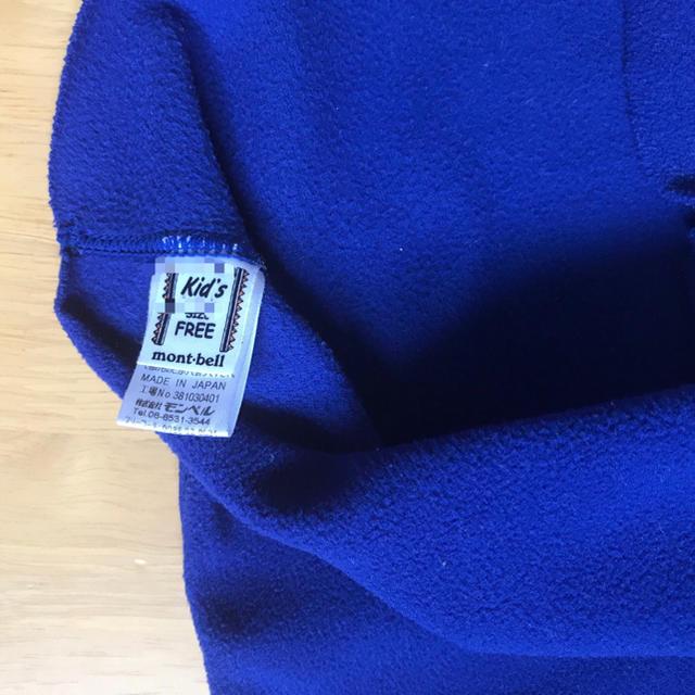 mont bell(モンベル)のモンベル キッズ ネックウォーマー キッズ/ベビー/マタニティのこども用ファッション小物(マフラー/ストール)の商品写真