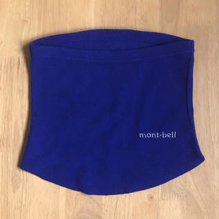 モンベル(mont bell)のモンベル キッズ ネックウォーマー(マフラー/ストール)