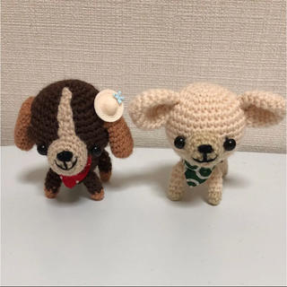 犬 あみぐるみセット(あみぐるみ)