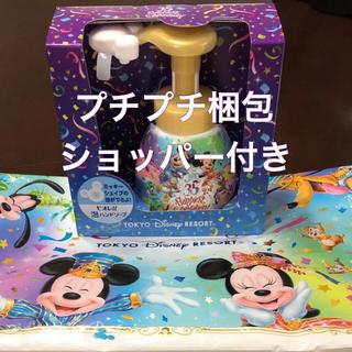 ディズニー(Disney)のディズニー ビオレ ディズニーランド ミッキー ミニー ハンドソープ 35周年(キャラクターグッズ)