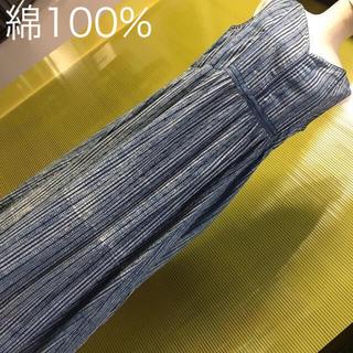 マライカ(MALAIKA)の【新品】マライカ 天然色素で染めたブロックプリントのノースリワンピ 藍(ロングワンピース/マキシワンピース)