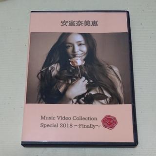 MV用 DVD Blu-ray ケース 安室奈美恵 (その他)
