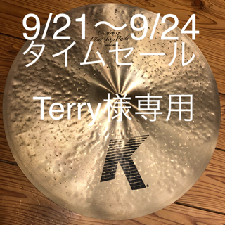 "Zildjan K 20"" Custom Flat Top Ride(シンバル)"