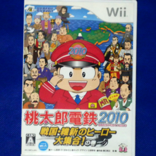 Wii - 本日発送 桃太郎電鉄2010 Wii