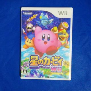 ウィー(Wii)の本日発送 星のカービィWii(家庭用ゲームソフト)