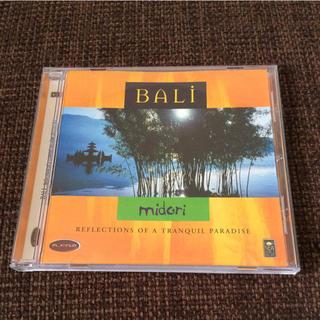 BALI  midori  ヒーリングミュージックCD(ワールドミュージック)