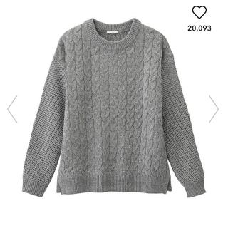 GU - GU ジーユー ケーブル セーター Sサイズ★グレー
