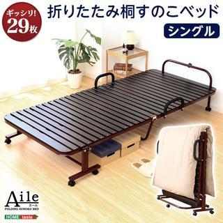 新品 通気性抜群!折りたたみ式すのこベッド