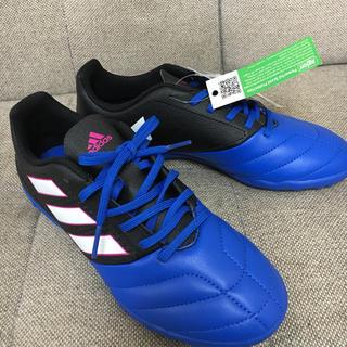 adidas - 新品 アディダス トレシュー 23.5cm サッカー トレーニングシューズ