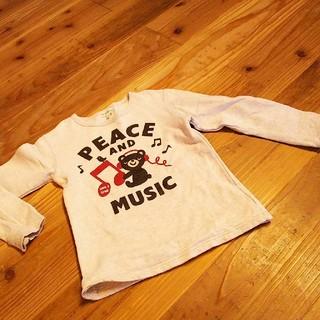 サンカンシオン(3can4on)の3can4onトレーナー(Tシャツ/カットソー)