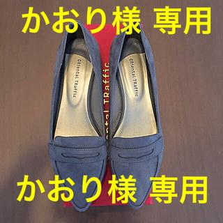 オリエンタルトラフィック(ORiental TRaffic)の【美品】ORiental TRaffic パンプス(ハイヒール/パンプス)