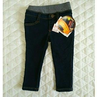 シマムラ(しまむら)の【新品】のびッパ 濃紺色 80センチ(パンツ)