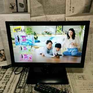 ミツビシ(三菱)の液晶テレビ MITSUBISHI LCD-22ML10 送料は140サイズです。(テレビ)