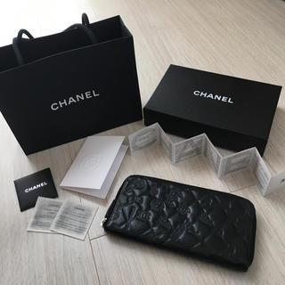シャネル(CHANEL)のCHANEL アイコン ラウンドジップウォレット(財布)