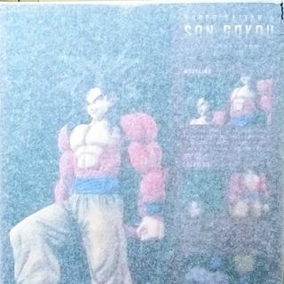 バンダイ(BANDAI)のフィギュアーツ ゼロ EX スーパーサイヤ人4 孫悟空(アニメ/ゲーム)