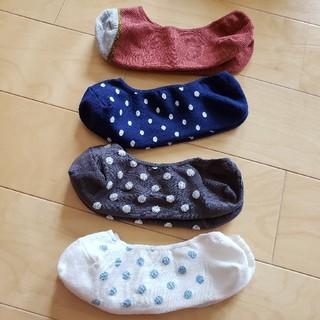 新品未使用 フットカバー 靴下 4足セット(ソックス)