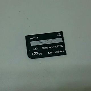 プレイステーションポータブル(PlayStation Portable)のPSP メモリースティックDuo 32MBメモリーカード SONY(携帯用ゲーム本体)