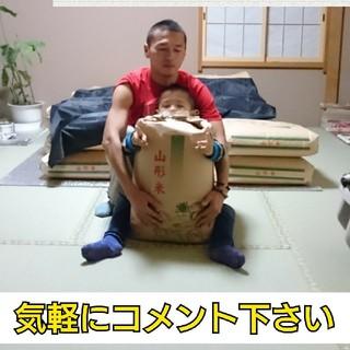 平成30年度産 はえぬき 1等米(米/穀物)