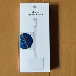アップル(Apple)の新品未使用☆Apple 純正品 Lightning Digital AV(映像用ケーブル)