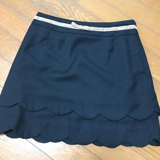 パウダーシュガー(POWDER SUGAR)のパウダーシュガースカート(ひざ丈スカート)