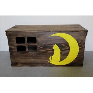 【受注生産 C05】ふたが外せて便利!りんご箱キャットハウス 月猫デザイン