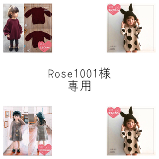 Rose1001様専用です!(ワンピース)
