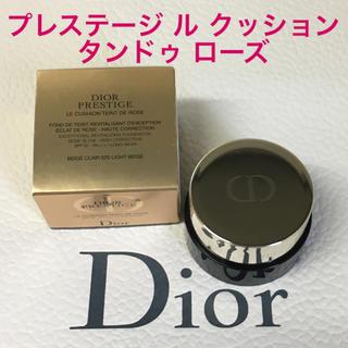 ディオール(Dior)のディオール プレステージ クッション(ファンデーション)