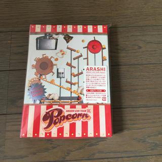 カンジャニエイト(関ジャニ∞)の嵐 ライブツアー Popcorn DVD 初回プレス(アイドルグッズ)