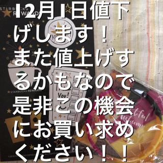 Starbucks Coffee - シール&ラバーバンド