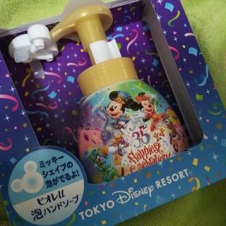 ショップ袋付き☆ ディズニー35周年 ミッキーシェイプ ハンドソープ