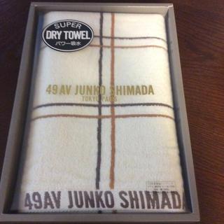 ジュンコシマダ(JUNKO SHIMADA)のJYUNNKO SHIMADA  バスタオル(タオル/バス用品)