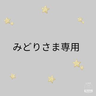 ★お呼ばれに♡セットアップパンツドレス オールインワン A-0071